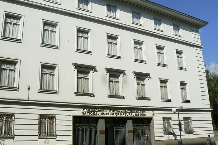 Национален природонаучен музей