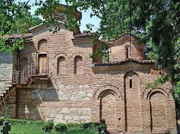 Национален музей Боянска църква