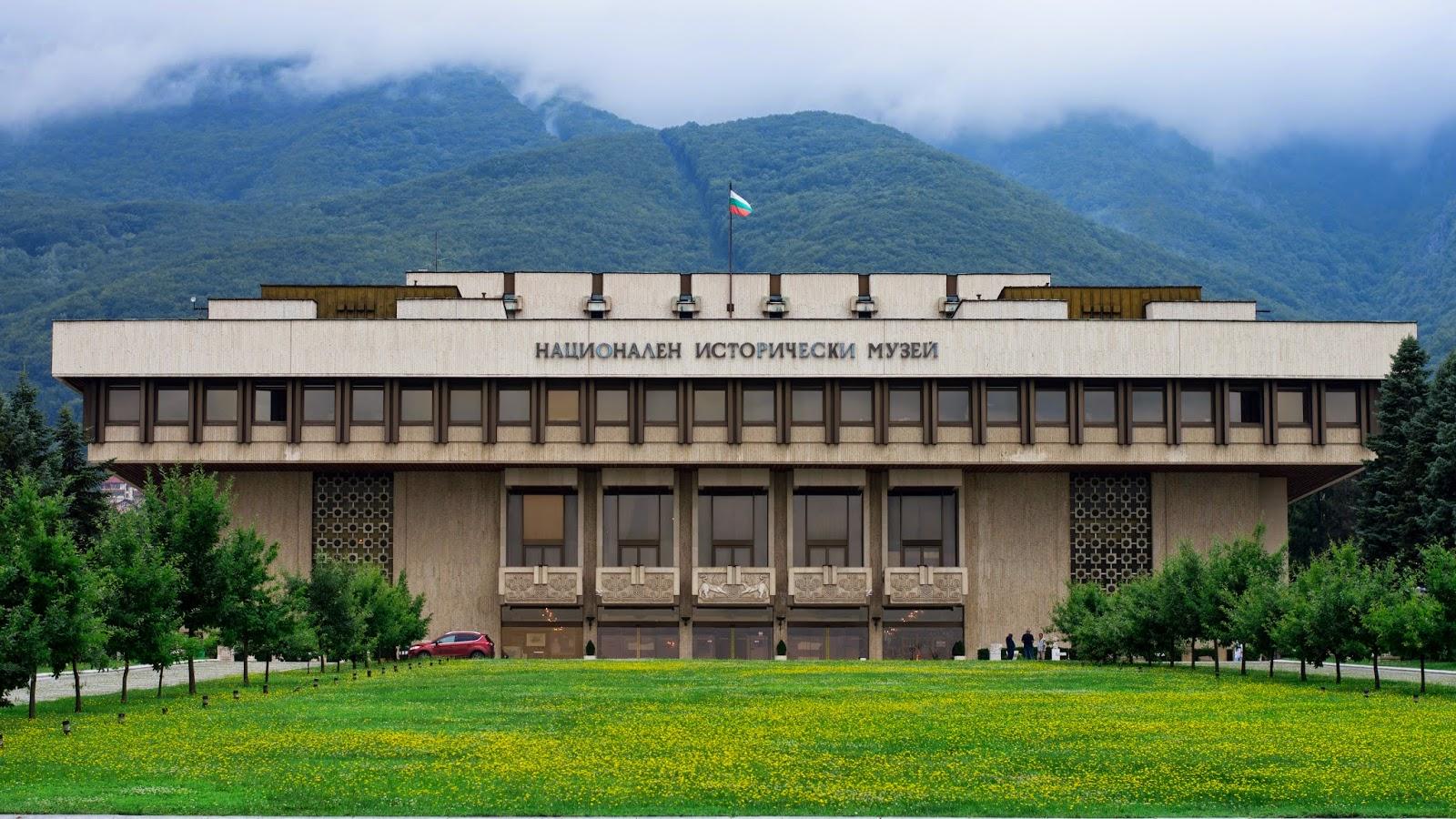 Istoricheski Musei