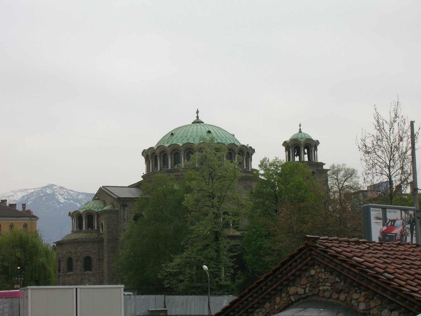 St. Nedelya church - Holy Sunday Church