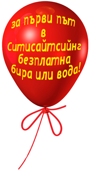 balloon_red_BG
