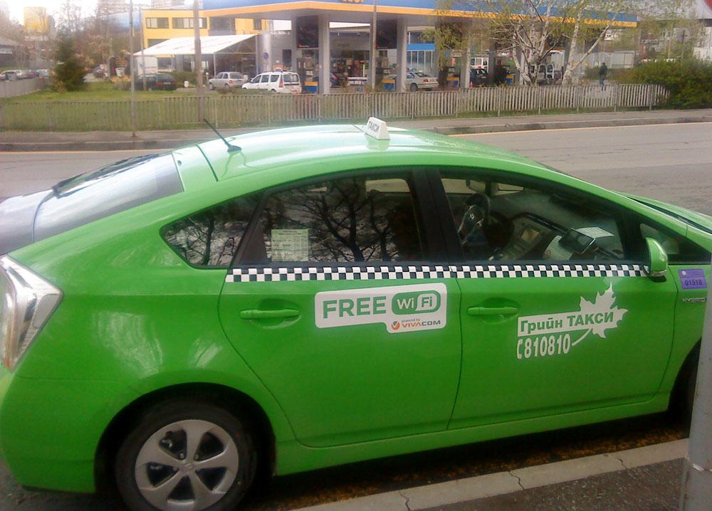 green-taxi1_6228