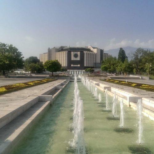 национален дворец на културата