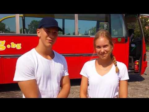 Лукас и Вивиан са фенове на Ситисайтсийнг София