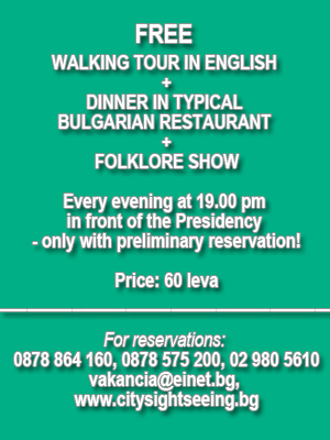 Free walking tour with a guide in English