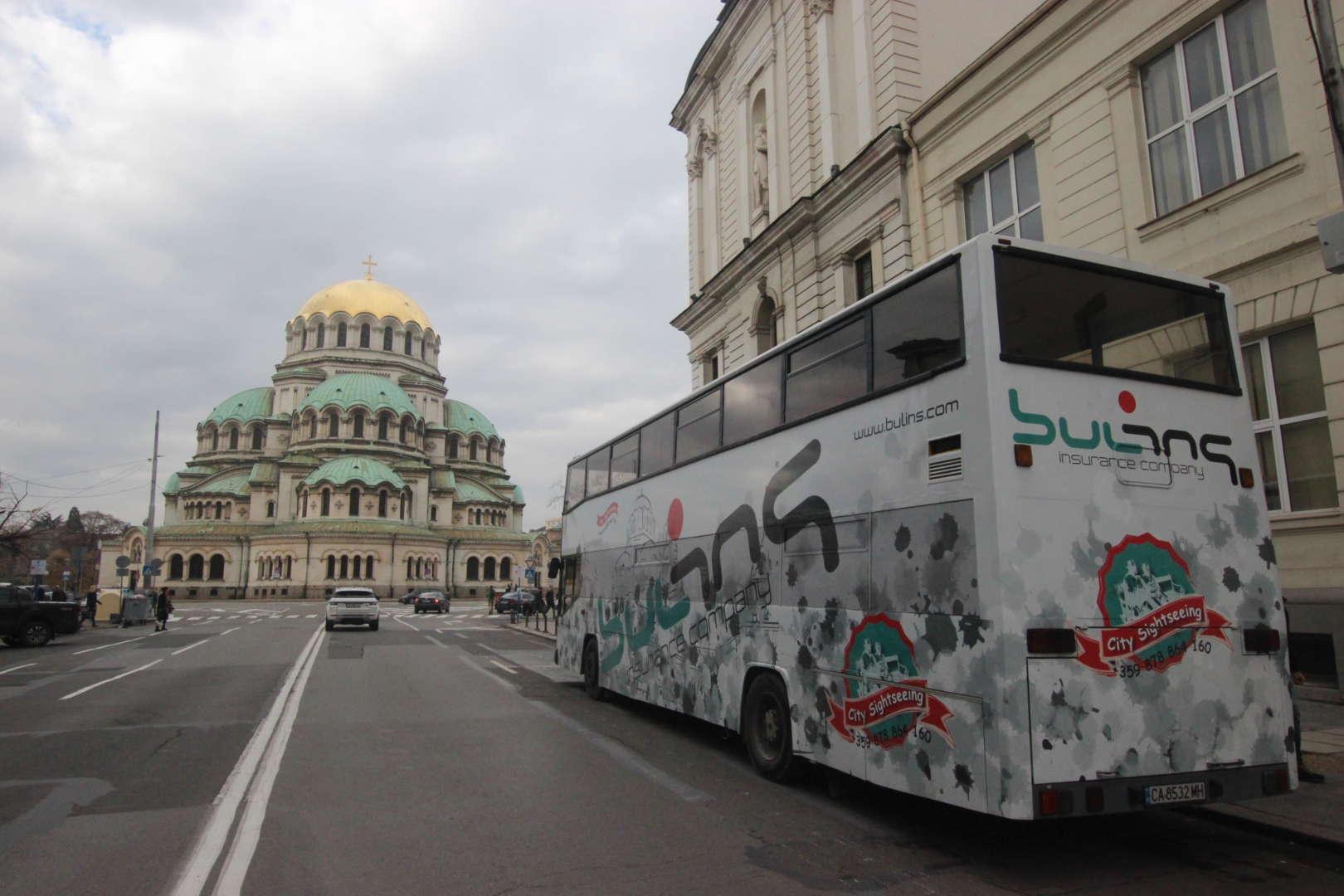 обиколка на София с автобус